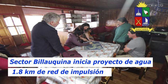 Con fondos municipales se inicia proyecto de agua del sector Billauquina